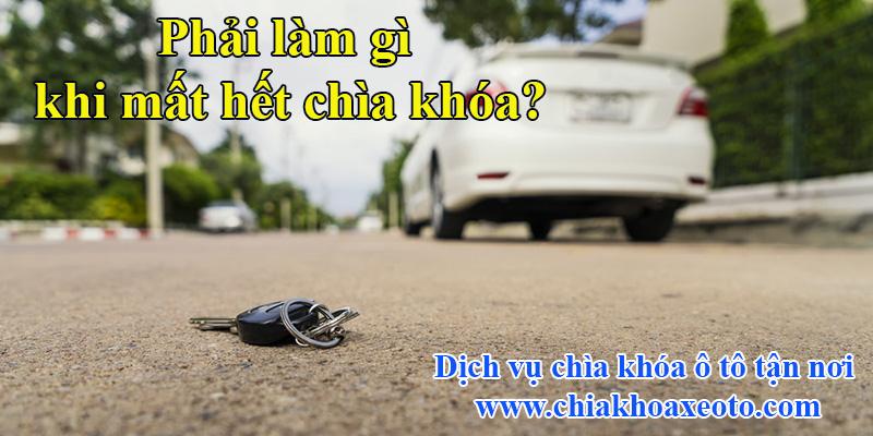phải làm gì khi mất chìa khoá ô tô